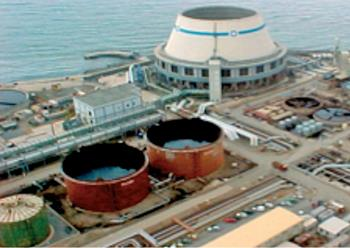 Thermal Power Generation Department